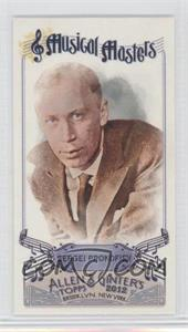 2012 Topps Allen & Ginter's Musical Masters Minis #MM-10 - [Missing]