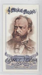 2012 Topps Allen & Ginter's Musical Masters Minis #MM-11 - [Missing]
