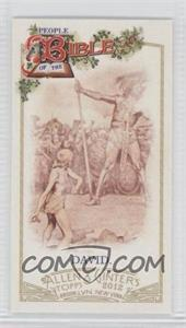 2012 Topps Allen & Ginter's People of the Bible Minis #PB-1 - [Missing]