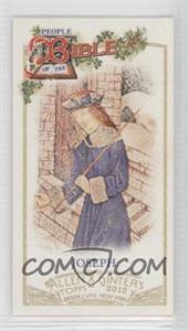 2012 Topps Allen & Ginter's People of the Bible Minis #PB-13 - Joseph