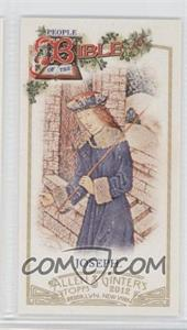 2012 Topps Allen & Ginter's People of the Bible Minis #PB-13 - [Missing]