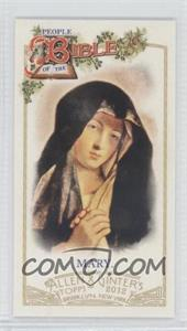 2012 Topps Allen & Ginter's People of the Bible Minis #PB-14 - [Missing]