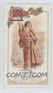 2012 Topps Allen & Ginter's People of the Bible Minis #PB-2 - [Missing]