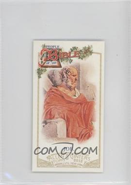 2012 Topps Allen & Ginter's People of the Bible Minis #PB-4 - [Missing]