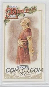 2012 Topps Allen & Ginter's People of the Bible Minis #PB-6 - [Missing]