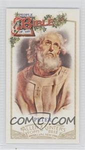 2012 Topps Allen & Ginter's People of the Bible Minis #PB-8 - [Missing]