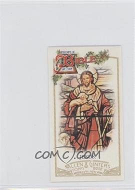 2012 Topps Allen & Ginter's People of the Bible Minis #PB-9 - [Missing]