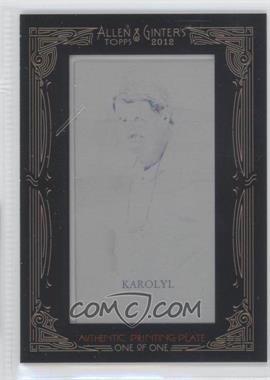 2012 Topps Allen & Ginter's Printing Plate Mini Black Framed #309 - Bela Karolyi /1