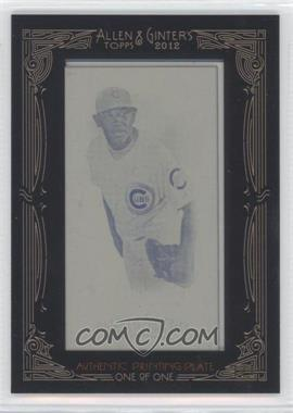 2012 Topps Allen & Ginter's Printing Plate Mini Yellow Framed #221 - Carlos Marmol