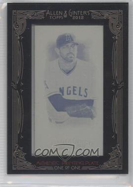 2012 Topps Allen & Ginter's Printing Plate Mini Yellow Framed #48 - Jordan Walden