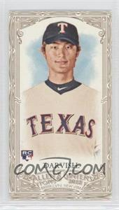 2012 Topps Allen & Ginter's Retail [Base] Minis Gold Border #4 - Yu Darvish