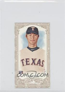 2012 Topps Allen & Ginter's Retail Minis Gold Border #4 - Yu Darvish