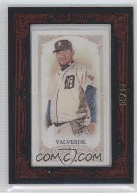 2012 Topps Allen & Ginter's Silk Mini Framed #N/A - Jose Valverde /10