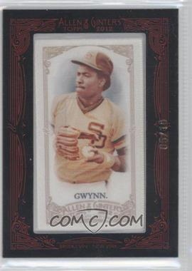 2012 Topps Allen & Ginter's Silk Mini Framed #N/A - Tony Gwynn /10