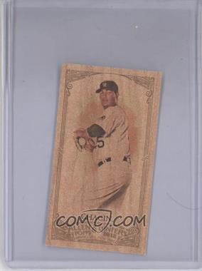 2012 Topps Allen & Ginter's Wood Minis #195 - Jhoulys Chacin /1