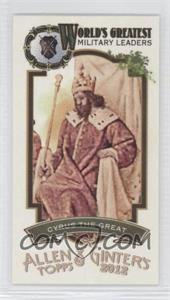 2012 Topps Allen & Ginter's World's Greatest Military Leaders Minis #ML-5 - [Missing]