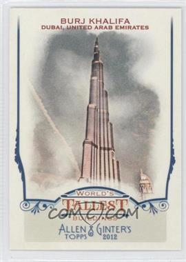 2012 Topps Allen & Ginter's World's Tallest Buildings #WTB1 - [Missing]