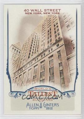 2012 Topps Allen & Ginter's World's Tallest Buildings #WTB8 - [Missing]