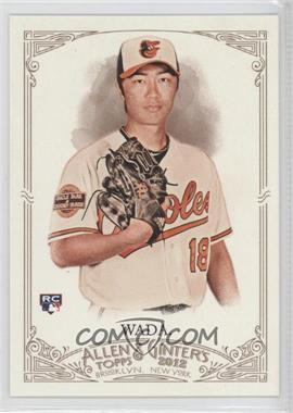 2012 Topps Allen & Ginter's #252 - Tsuyoshi Wada