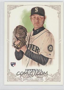 2012 Topps Allen & Ginter's #53 - Hisashi Iwakuma
