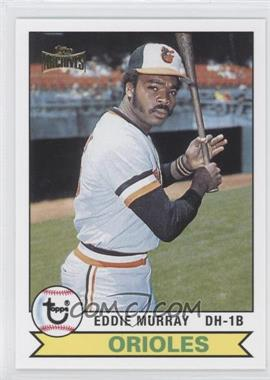 2012 Topps Archives - Reprint Inserts #640 - Eddie Murray