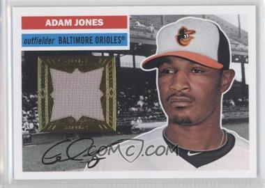 2012 Topps Archives 1956 Relics #56R-AJ - Adam Jones