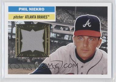 2012 Topps Archives 1956 Relics #56R-PN - Phil Niekro