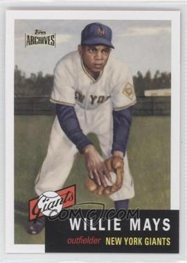 2012 Topps Archives Reprint Inserts #244 - Willie Mays