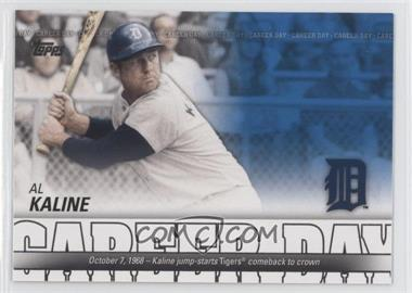 2012 Topps Career Day #CD-3 - Al Kaline