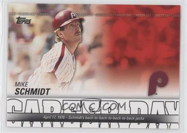 2012 Topps Career Day #CD-8 - Mike Schmidt