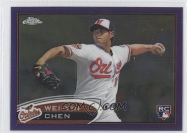 2012 Topps Chrome Retail Purple Refractor #188 - Wei-Yin Chen