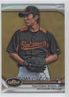 Tsuyoshi Wada /50