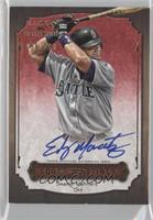 Edgar Martinez /208