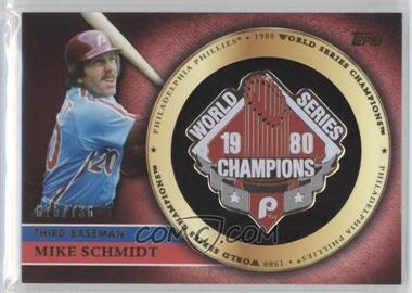 2012 Topps Gold Commemorative Pin Card #GCP-MS - Mike Schmidt /736