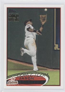 2012 Topps Gold Rush Stamp #321 - Jason Bourgeois