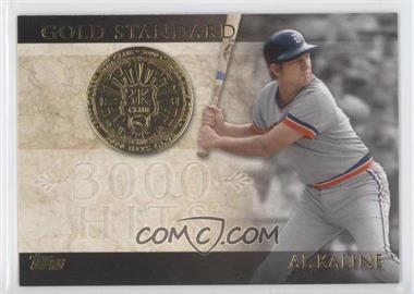 2012 Topps Gold Standard #GS-12 - Al Kaline