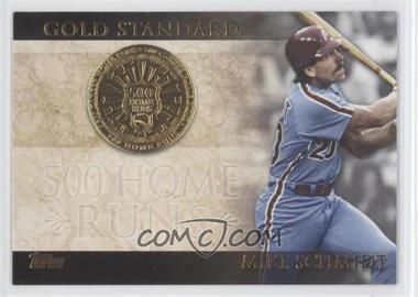2012 Topps Gold Standard #GS-6 - Mike Schmidt