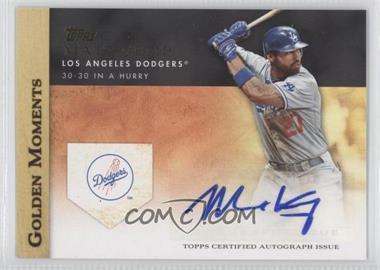 2012 Topps Golden Moments Certified Autographs #GMA-MK - Matt Kemp