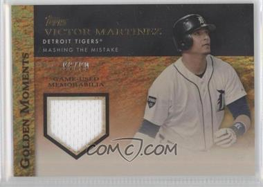 2012 Topps Golden Moments Game-Used Memorabilia Gold #GMR-VM - Victor Martinez /99