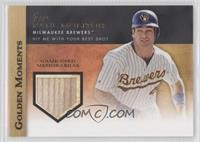 Paul Molitor (Pinstriped Uniform)