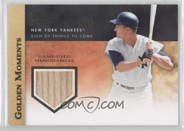 2012 Topps Golden Moments Game-Used Memorabilia #GMR-RM - Roger Maris