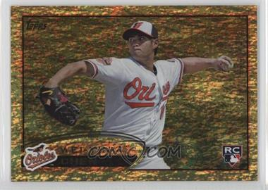 2012 Topps Golden Moments Parallel #432 - Wei-Yin Chen