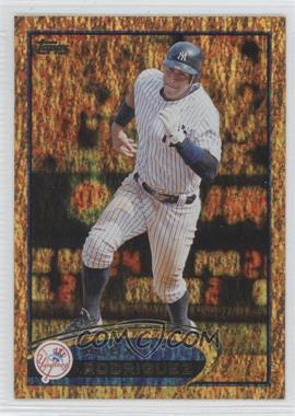 2012 Topps Golden Moments Parallel #500 - Alex Rodriguez