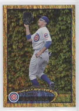 2012 Topps Golden Moments Parallel #580 - Tony Campana