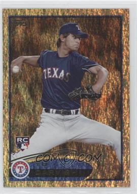 2012 Topps Golden Moments Parallel #660 - Yu Darvish