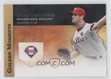 2012 Topps Golden Moments Series Two #GM-18 - Cole Hamels