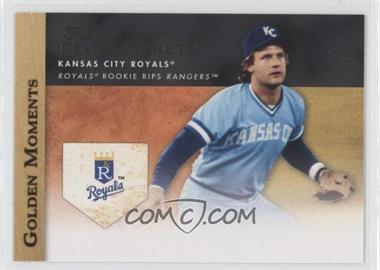 2012 Topps Golden Moments Series Two #GM-24 - George Brett