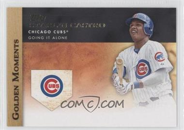 2012 Topps Golden Moments Series Two #GM-35 - Starlin Castro