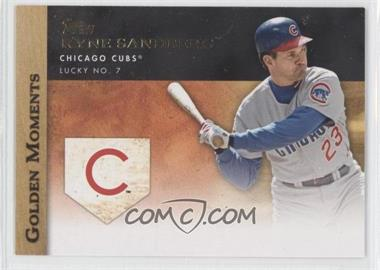 2012 Topps Golden Moments Series Two #GM-48 - Ryne Sandberg