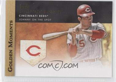 2012 Topps Golden Moments Series Two #GM-5 - Johnny Bench